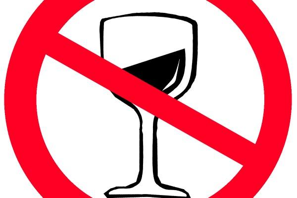 Алкоголизм и преступность брат и сестра бутылка водки в неделю алкоголизм