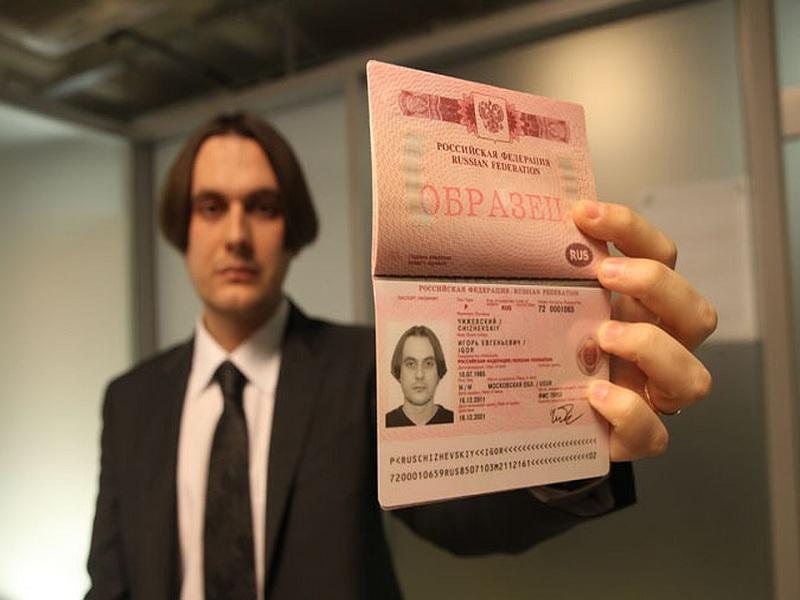 Загранпаспорта паспорт сайт госуслуги