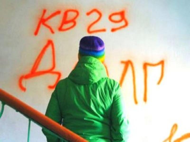 Госдума запретила передавать коллекторам долги за ЖКХ