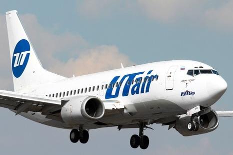 Стоимость авиабилета из новосибирска в норильск