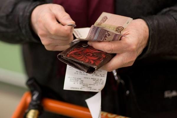 Валютные доходы граждан ЧРснизились практически на4%