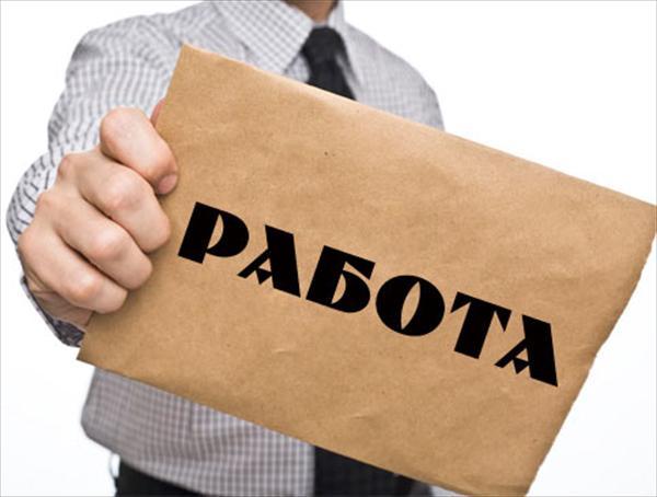 В Рубцовске орудовал лже-работодатель