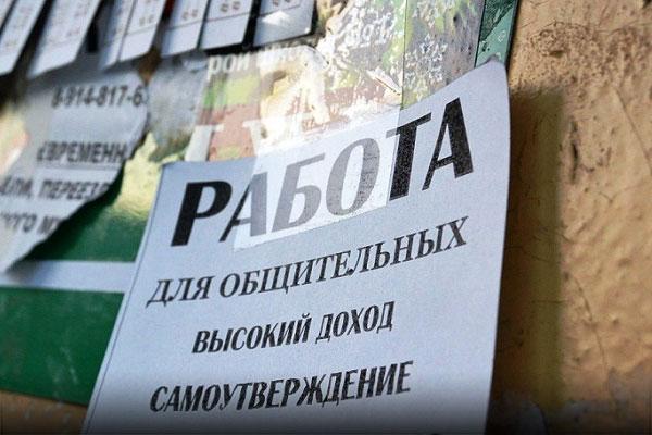 Работа через интернет чебоксары инвестиционный чековый фонд социальной защиты доверие пенза