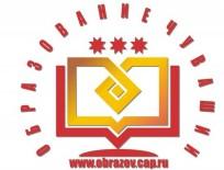 У системы образования Чувашии появилась своя официальная эмблема