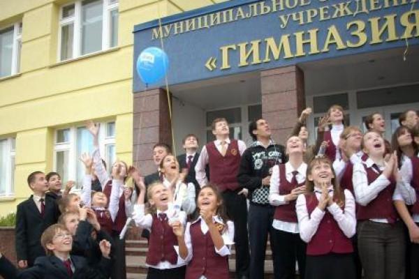 В ТОП-200 лучших школ страны для абитуриентов попали три лицея Удмуртии