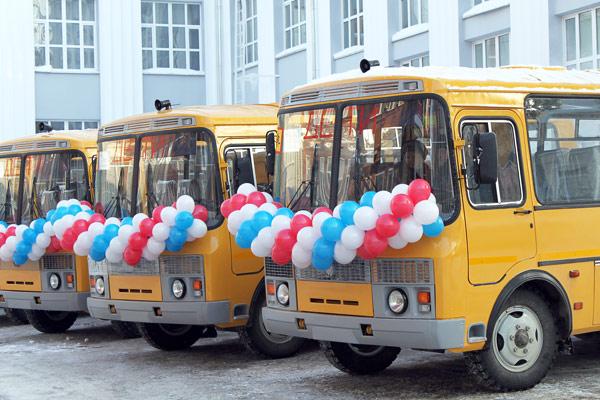 Регионы в нынешнем году получат 1,8 тысячи школьных автобусов