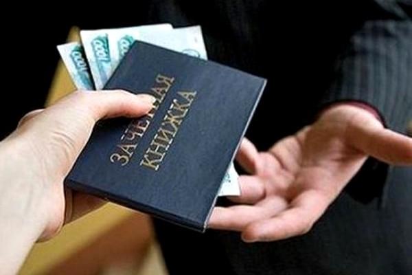 Завершено расследование уголовного дела в отношении декана юридического факультета Алтайского государственного университета, обвиняемого в превышении должностных полномочий и получении взятки