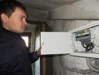 В Чебоксарах 1300 домов соединят в единую систему учета потребления воды и тепла