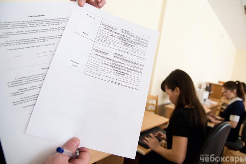 Власти Чебоксар упростили систему по приему заявок в летние лагеря (ФОТО), фото-2