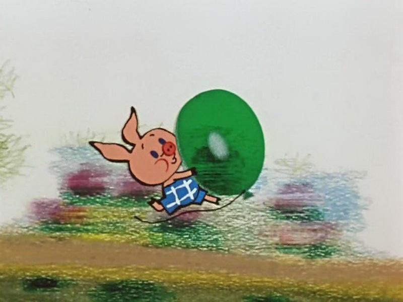 пятачок с шариком картинка предполагалось, что стадион