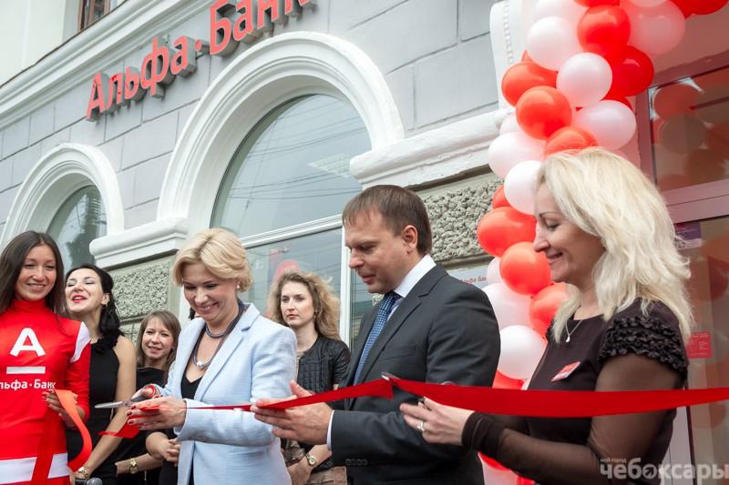 Почта банк одобрение кредитной карты