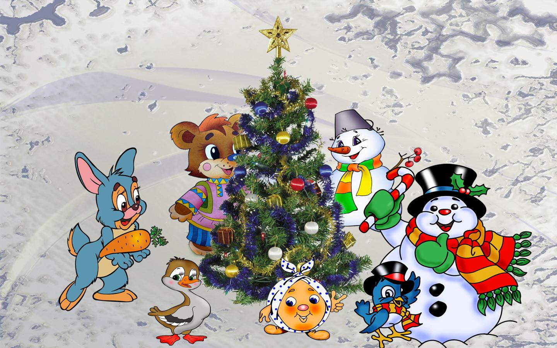 Картинки нового года для детей дошкольного возраста, ларисы рубальской