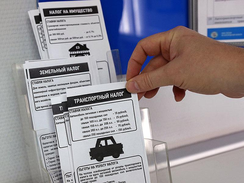 Ставки транспортный налог чебоксары 2011 зенитбет букмекерская ставки лайв